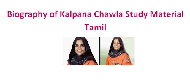 Biography of Kalpana Chawla Study Material Tamil