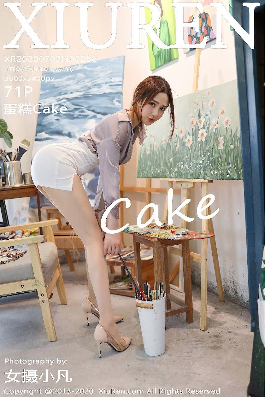 xiuren 2020-07-03 Vol.2288 蛋糕Cake jav av image download