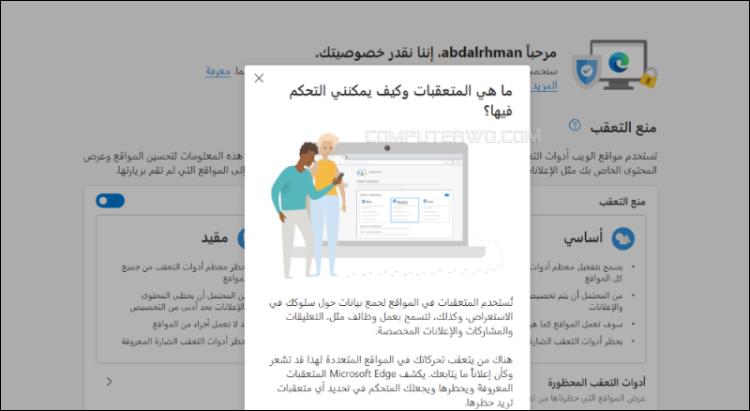 أهم المميزات في التحديث الجديد لمايكروسوفت إيدج Screenshot%2B2021-03-07%2B160601