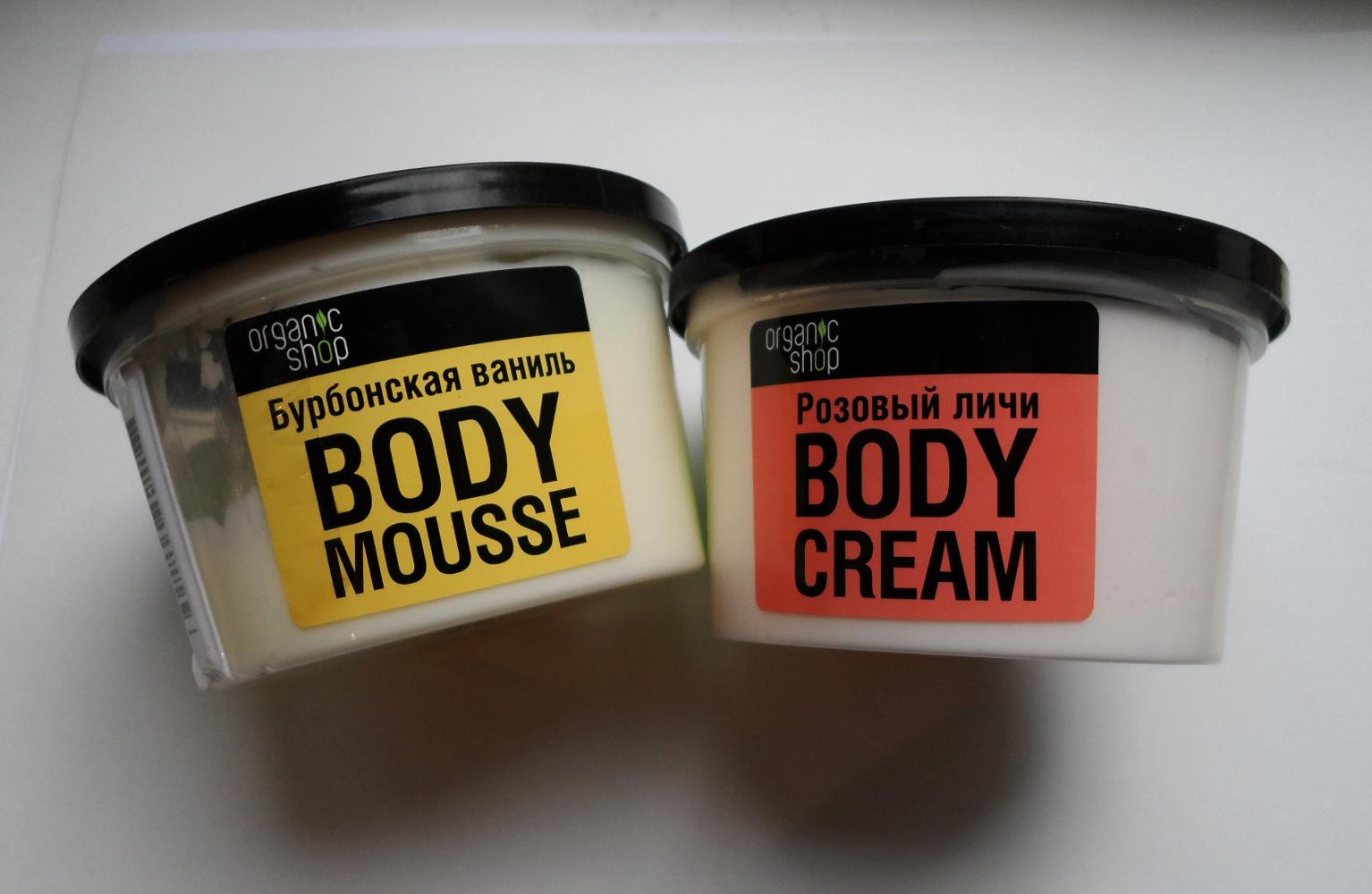 organic shop cosmeticsbody cream body mousse vanilla lichee