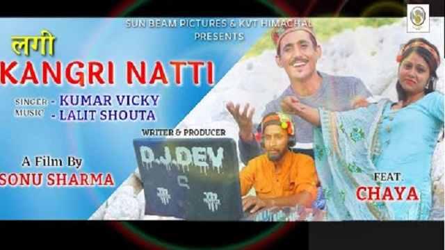 KANGRA NATTI mp3 Download - KUMAR VICKY~ Gaana Himachali