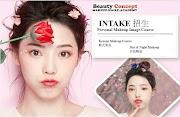 个人彩妆班  1Days Personal makeup course
