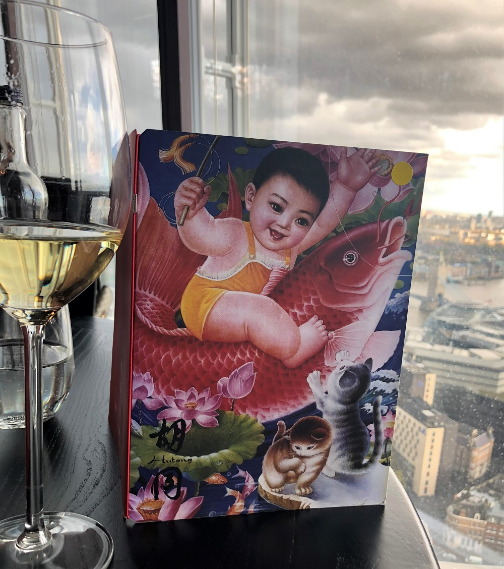 Dim sum experience lunch Hutong Shard London