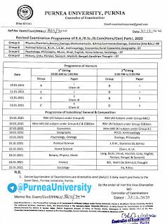 Purnia University B.A B.SC  Part 1 Admit Card Release Date