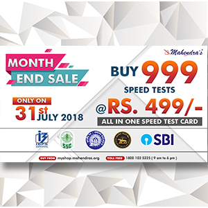 Mahendra's Month End Sale