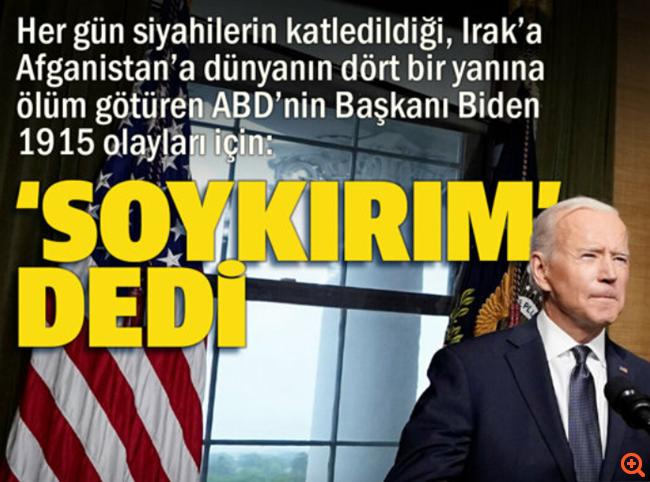 Τουρκικά ΜΜΕ: Η χώρα που έφερε τον θάνατο σε όλο τον πλανήτη μιλά για γενοκτονία