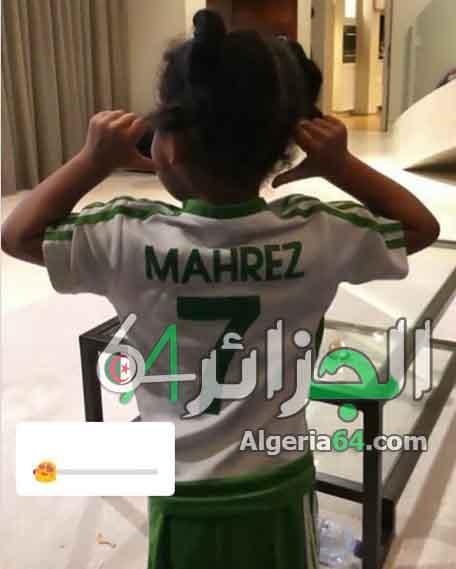 صورة ابنة رياض محرز عناية
