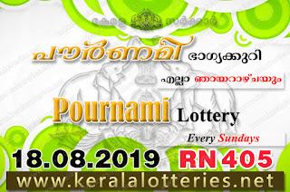 """Keralalotteries.net, """"kerala lottery result 18 8 2019 pournami RN 405"""" 18th August 2019 Result, kerala lottery, kl result, yesterday lottery results, lotteries results, keralalotteries, kerala lottery, keralalotteryresult, kerala lottery result, kerala lottery result live, kerala lottery today, kerala lottery result today, kerala lottery results today, today kerala lottery result,18 8 2019, 18.8.2019, kerala lottery result 18-8-2019, pournami lottery results, kerala lottery result today pournami, pournami lottery result, kerala lottery result pournami today, kerala lottery pournami today result, pournami kerala lottery result, pournami lottery RN 405 results 18-8-2019, pournami lottery RN 405, live pournami lottery RN-405, pournami lottery, 18/08/2019 kerala lottery today result pournami, pournami lottery RN-405 18/8/2019, today pournami lottery result, pournami lottery today result, pournami lottery results today, today kerala lottery result pournami, kerala lottery results today pournami, pournami lottery today, today lottery result pournami, pournami lottery result today, kerala lottery result live, kerala lottery bumper result, kerala lottery result yesterday, kerala lottery result today, kerala online lottery results, kerala lottery draw, kerala lottery results, kerala state lottery today, kerala lottare, kerala lottery result, lottery today, kerala lottery today draw result,"""