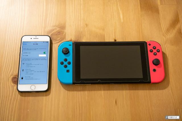 【生活分享】快試試這招讓 Switch 重新連上 iPhone 個人熱點 - Switch 休眠,iPhone 開啟個人熱點