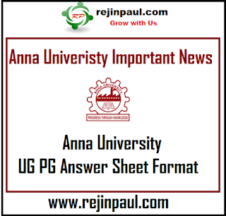 Anna University Answer Paper Format