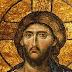 El Arte Sagrado del Oriente Cristiano