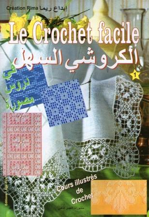 crochet et broderie guirlandes fleuries. Black Bedroom Furniture Sets. Home Design Ideas