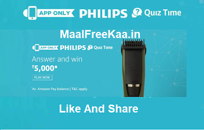 Philips Quiz Answer