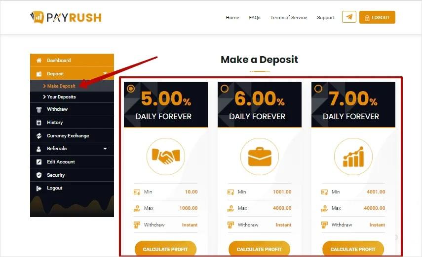 Пополнение баланса в PayRush