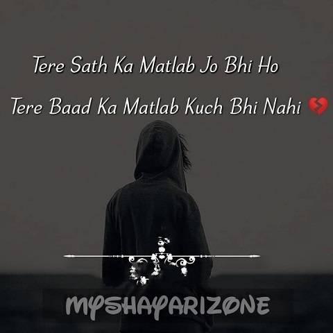 True Love Shayari Image Wallpaper Two Lines Whatsapp Status SMS Wallpaper in Hindi