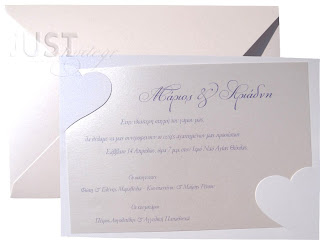 Wedding invitations trendy chic with hearts A1115