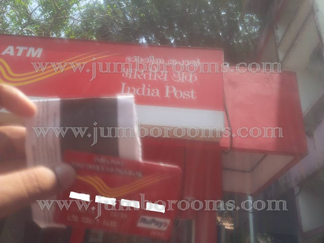 how to withdrraw cash from other bank atms using post office savings bank atm card