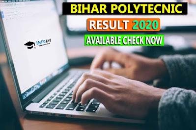 BIHAR POLYTECHNIC RESULT 2020 , DCECE Result, Bihar Polytechnic Rank Card , Bihar Polytechnic 2020, Download DCECE Rank CARd, Bihar Polytechnic Result