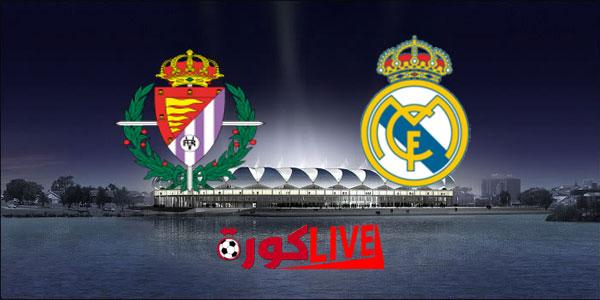 مشاهدة مباراة ريال مدريد وبلد الوليد بث مباشر بتاريخ 24-08-2019 الدوري الاسباني