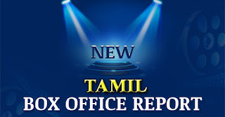 Tamil Box Office Collection 2019 - Here is Kollywood Verdict Hit or Flop, Tamil Budget & profits