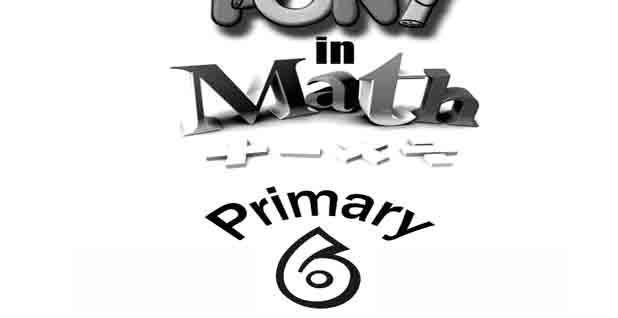 تحميل مذكرة بونى ماث pony math للصف السادس الابتدائي لغات الترم الثاني 2021