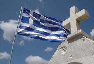 Αποτέλεσμα εικόνας για Της πατρίδας μου η σημαία ορθοδοξια