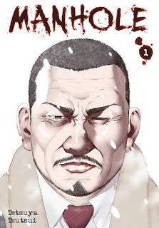 Manhole #1 - Tetsuya Tsutsui