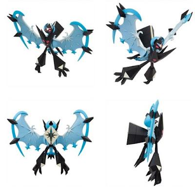 Necrozma Dawn Wings figure hyper size Takara Tomy MONCOLLE EX EHP 14