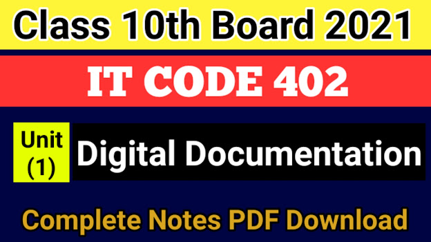 Digital Documentation Class 10 Notes PDF