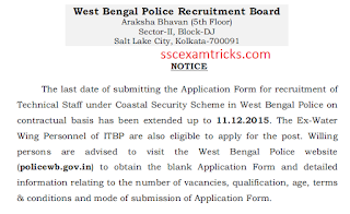 WB Police Technical Staff Extension Notice