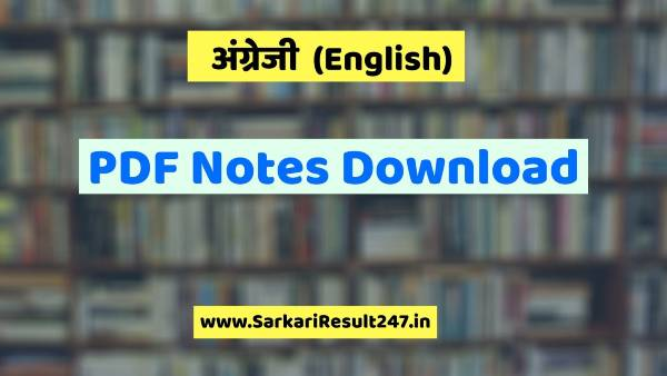 All Tense Chart in English and Hindi PDF - English Grammar Tense Notes PDF Download