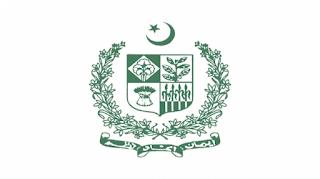 PO Box No 1878 Islamabad Jobs 2021 – Latest Recruitment