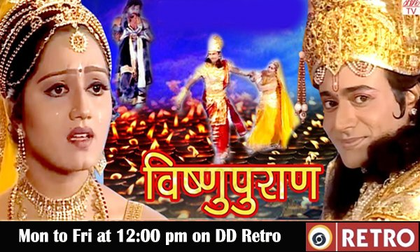 Vishnu Puran Timing, Telecast Time, Cast, Story