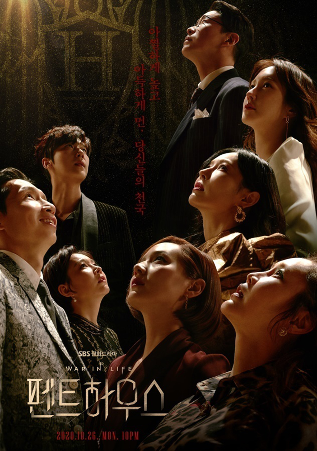 Korean Drama The Penthouse : War In Life