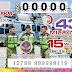 Lotería Nacional. Premio Mayor: 49804 y la Lista del Sorteo Superior 2609. Día del Servicio Material Aéreo Electrónico
