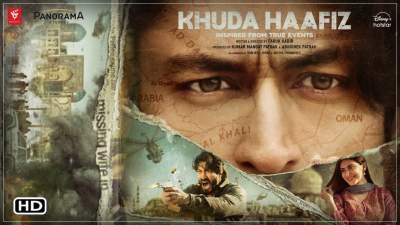 Khuda Haafiz (2020) Hindi Full Movies Free Download 480p