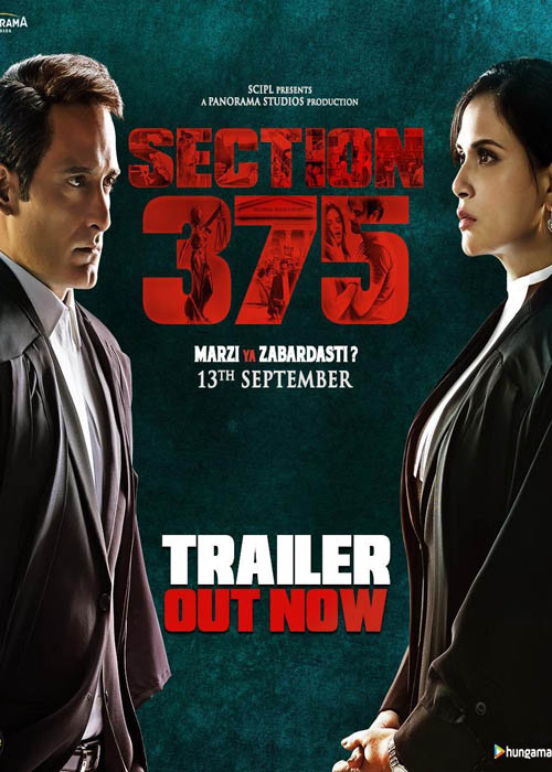 Section 375 Full Movie Download 123mkv Mp4moviez