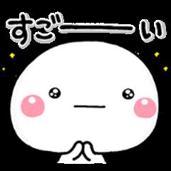 shiroMARU0_kidukai