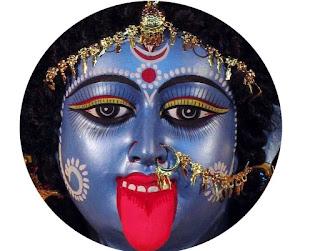 Kakaradi Kali Shatanama Stotram