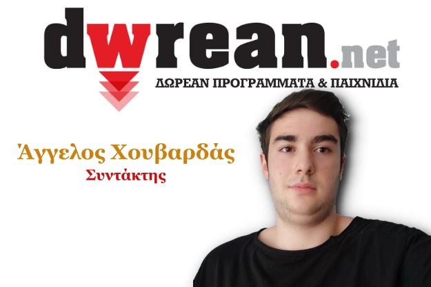 Άγγελος Χουβαρδάς - Νέος Συντάκτης στο dwrean.net