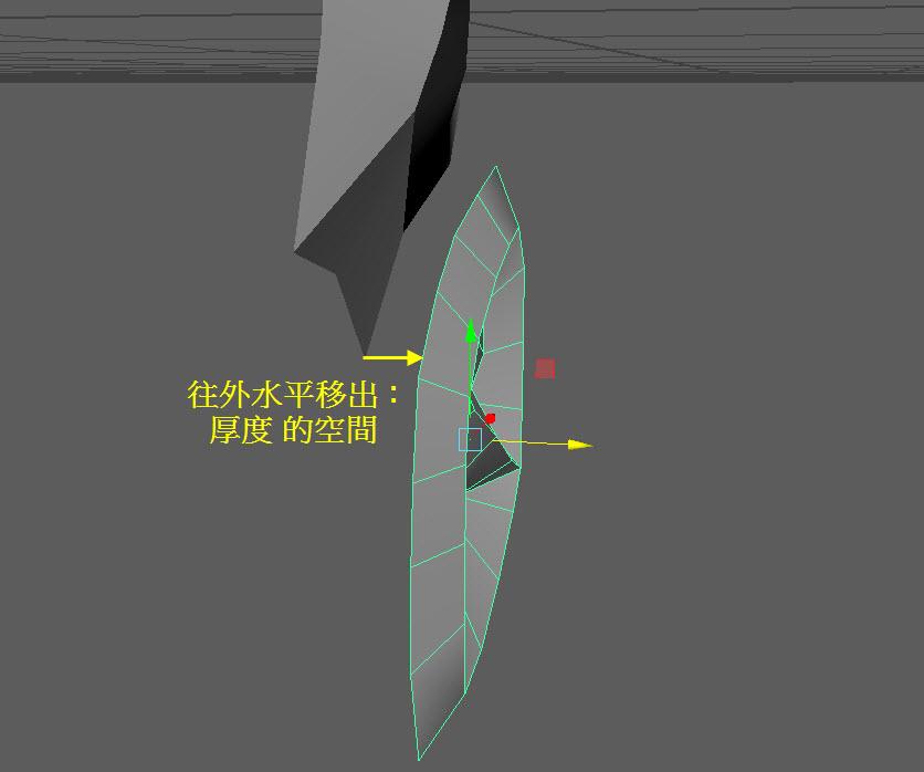 Blade Model 29