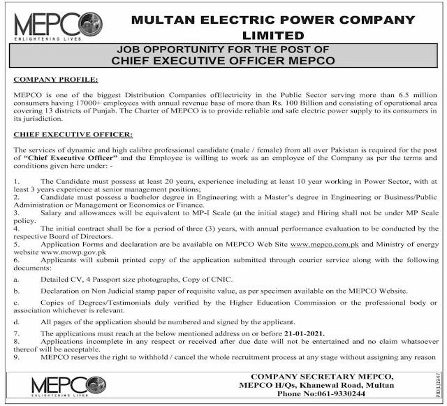 MEPCO Multan Electric Power Company Jobs 2021