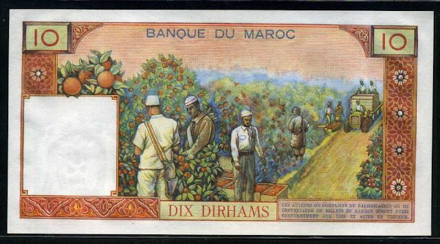 Morocco paper money 10 Dirhams Moroccan banknotes