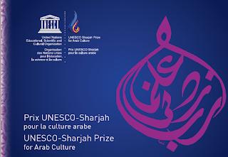 UNESCO-Sharjah Prize for Arab Culture 2018