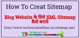 Website blog ke xml sitemap kaise banaye