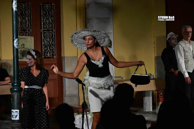 """Ναύπλιο: Ξεκίνησε το θεατρικό του ταξίδι το """"Βαγόνι Τσέχωφ Express"""" της Πύλης Πολιτισμού"""