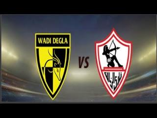 موعد مباراة الزمالك ووادي دجلة مباشر 08-10-2020 والقنوات الناقلة في الدوري المصري