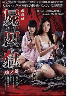 Corpse Prison: Part Two (2017) Bluray Sub Indonesia