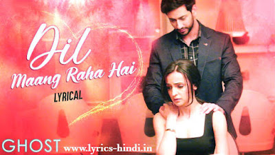 Dil-Maang-Raha-Hai-Lyrics-in-Hindi