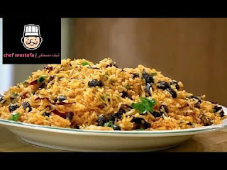 Mexican rice with beans